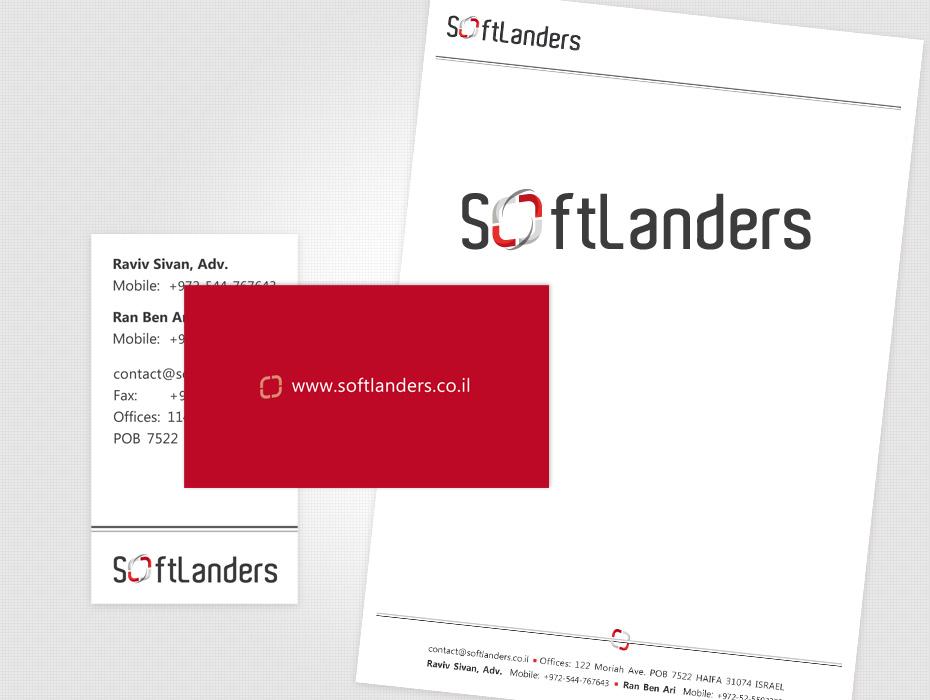 עיצוב לוגו לסופטלנדרס