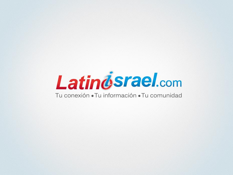 עיצוב לוגו לטינו ישראל