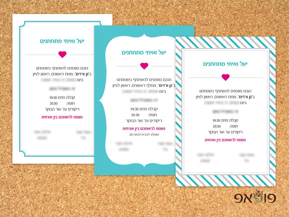 אופציות נוספות לעיצוב גב ההזמנה לחתונה