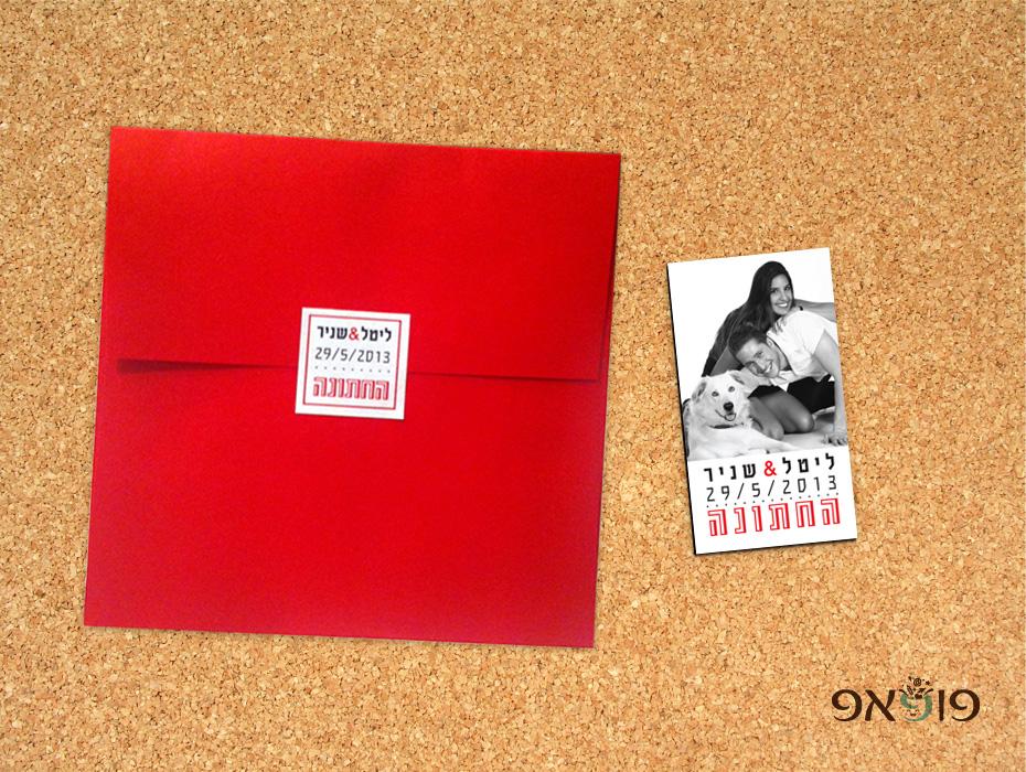 מעטפה אדומה להזמנות חתונה עם המדבקה והמגנט