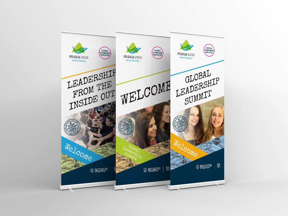 עיצוב רולאפים לכנס מנהיגות מסע