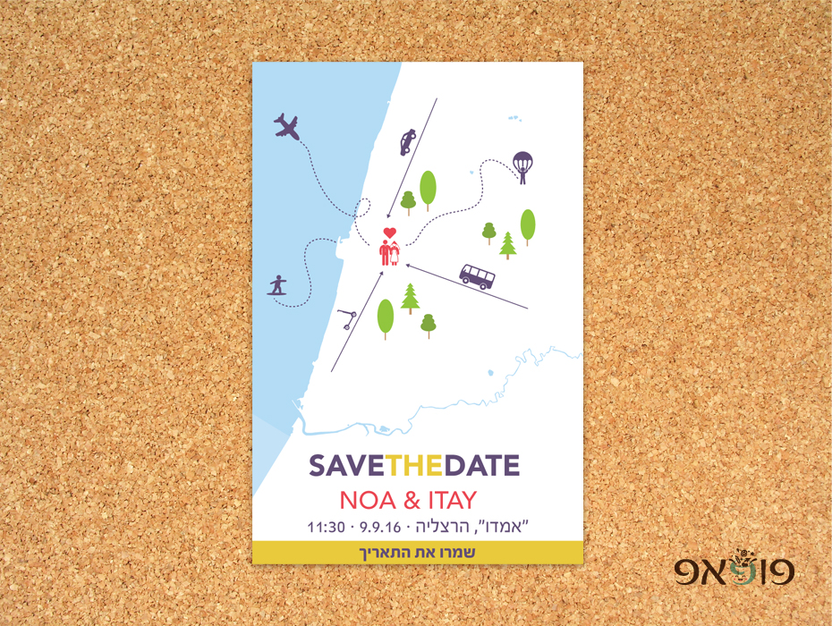 save the date מפה נעה ואיתי