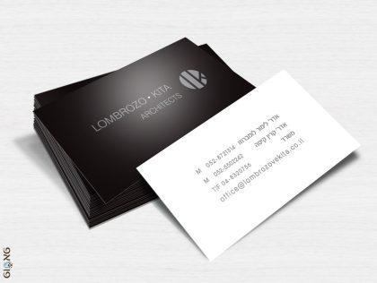 עיצוב כרטיס ביקור לומברוזו קיטה