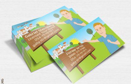 עיצוב כרטיס ביקור למורה דרך – גבי שטרנברג