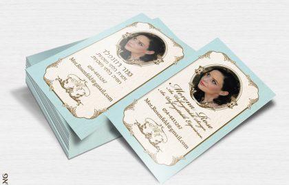 עיצוב כרטיס ביקור לזמרת מור רוזנפלד