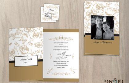 הזמנה לחתונה מתקפלת 3 שפות