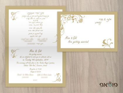 הזמנה קלאסית מסגרת זהב