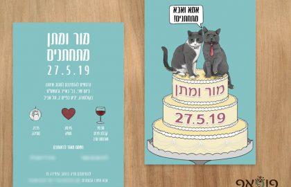 הזמנה מצויירת לחתונה חתולים על עוגה