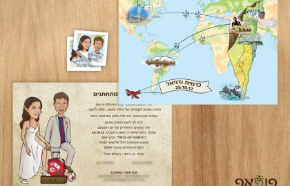 הזמנת חתונה מצוירת מסע בעולם