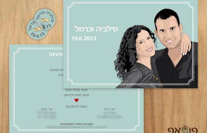 הזמנה מצוירת לחתונה סילביה וכרמל