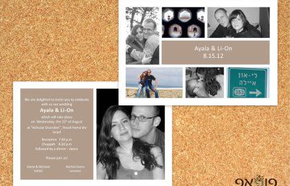 הזמנת חתונה פסיפס תמונות