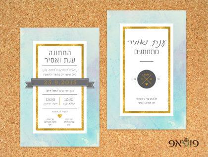 הזמנת חתונה נצנצים של זהב