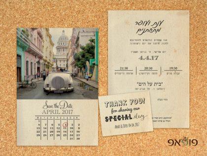 הזמנה לחתונה בסגנון וינטג' – קובה