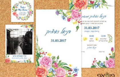 הזמנה פרחונית לחתונה 5