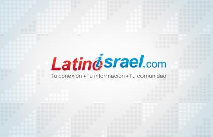 עיצוב לוגו לטינו-ישראל