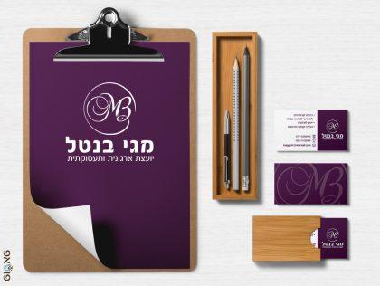 עיצוב לוגו וכרטיס ביקור למגי בנטל