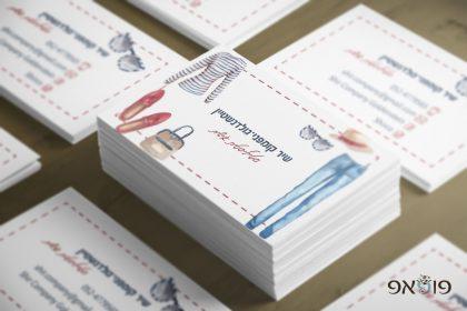 עיצוב כרטיס ביקור לסטייליסטית