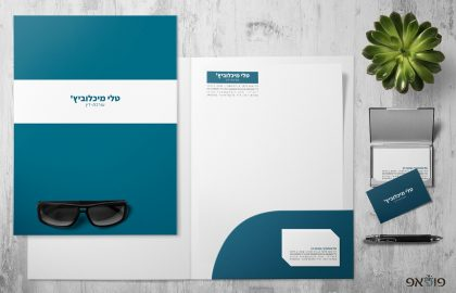עיצוב לוגו וניירת עבור טלי מיכלוביץ' עורכת דין