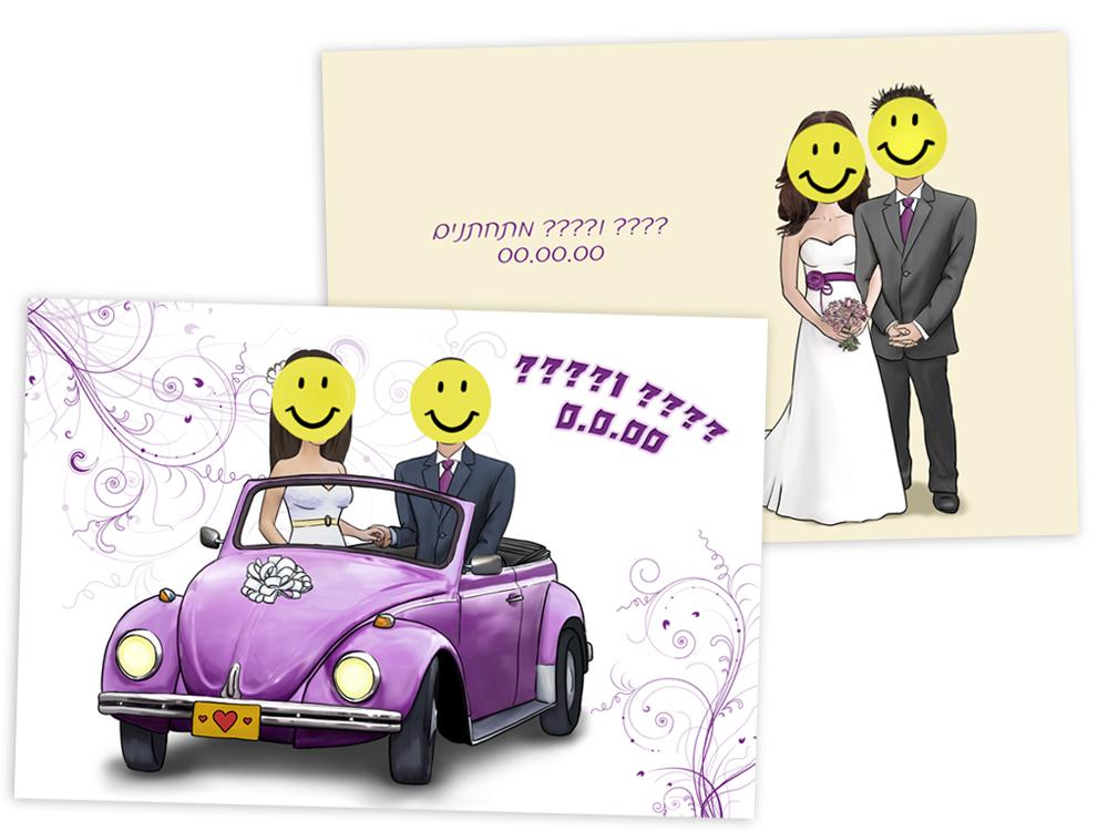 מחיר התאמת הזמנה מצוירת לחתונה