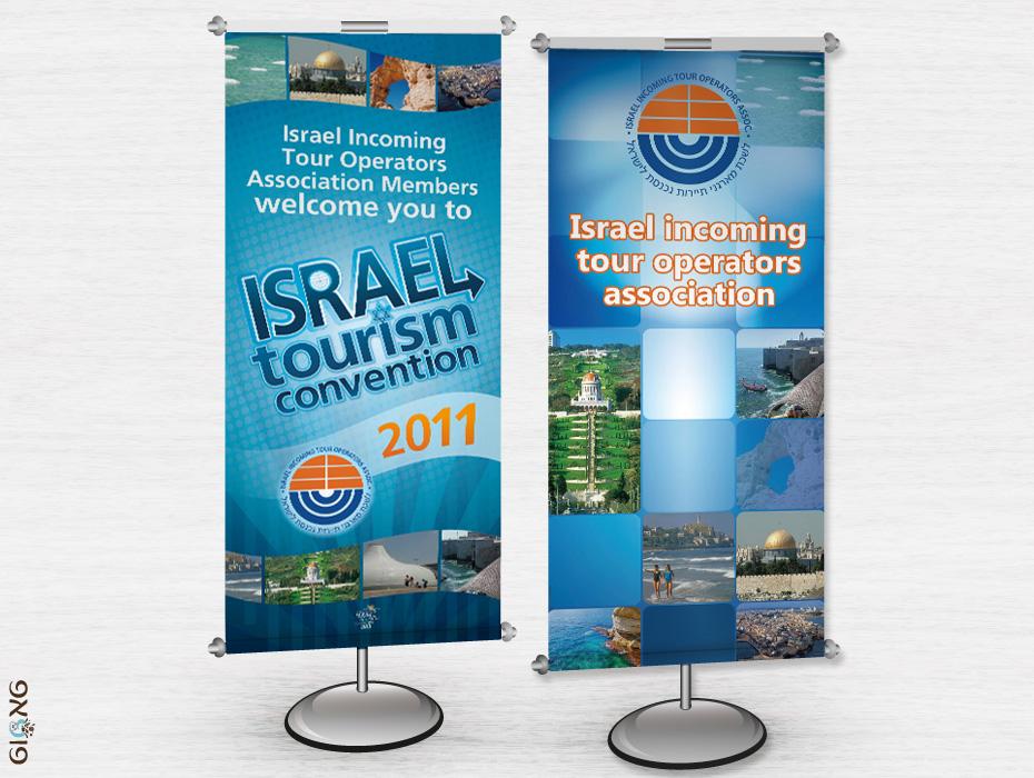 עיצוב רולאפים לכנס התיירות הישראלי