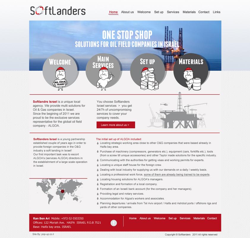 עיצוב אתר Softlanders