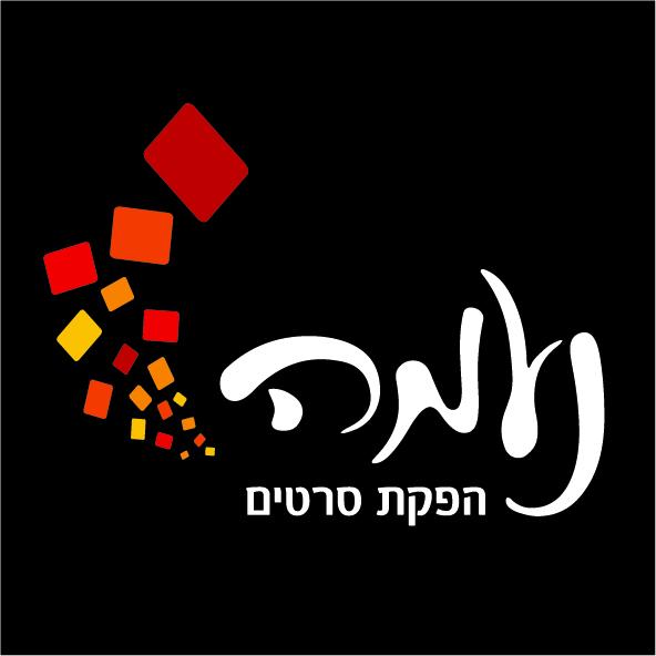 Naama-logo